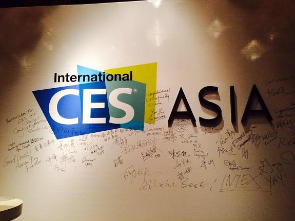 CES Asia 2015, Consumer Electronics Association, CEA, International CES Asia,