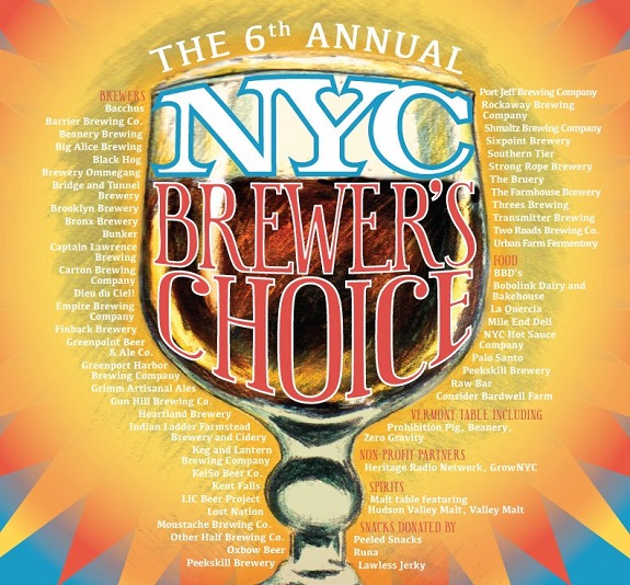 NYC Brewers Choice, beer, brewers, brrewery, craft beer,
